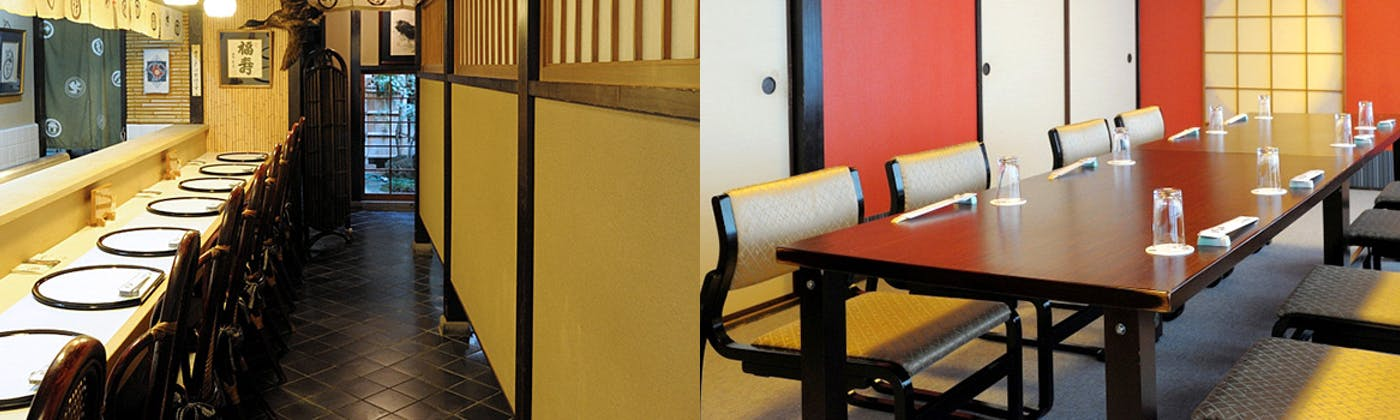 京の鳥どころ 八起庵 京都本店