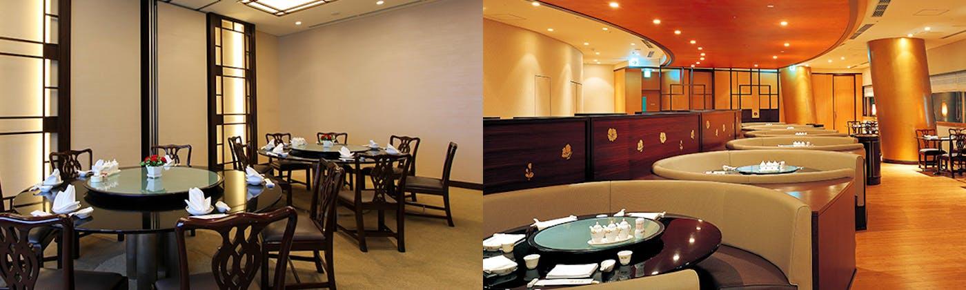 中国料理 芙蓉城/札幌プリンスホテル