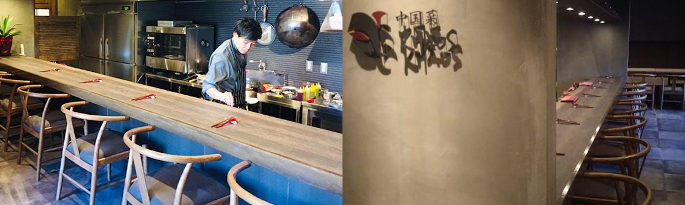 中国菜 KHAOS