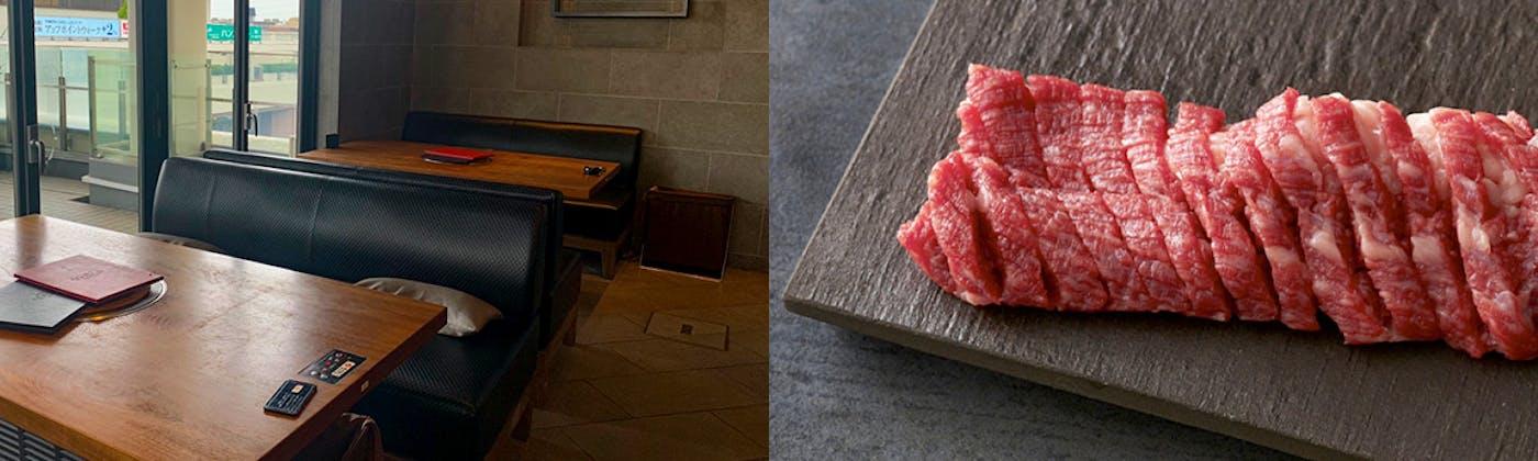 焼肉トラジ たまプラーザテラス店