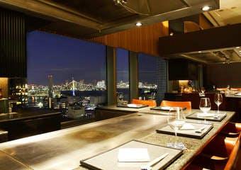 鉄板焼 天王洲 第一ホテル東京シーフォート image