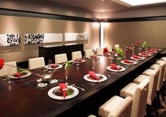 北京 帝国ホテル店/帝国ホテル 東京