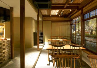 ITOH DINING image
