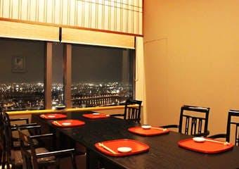 美濃吉 竹茂楼 ホテル阪急インターナショナル店 image
