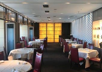 重慶飯店 名古屋店