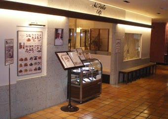 アルポルトカフェ 京都高島屋店