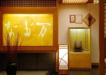 中之島 なだ万/リーガロイヤルホテル大阪