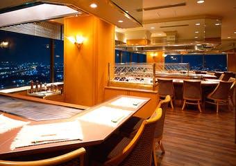 鉄板焼 なにわ ホテル・アゴーラ リージェンシー大阪堺 image