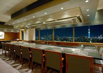 鉄板焼 木場 ホテル イースト21東京 -オークラホテルズ&リゾーツ- image