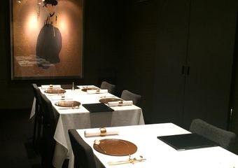 Fine Korean Cuisine 尹家(ユンケ)銀座 image