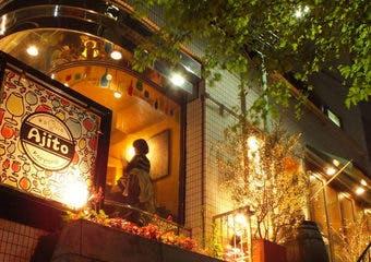 東京バル Ajitoの写真