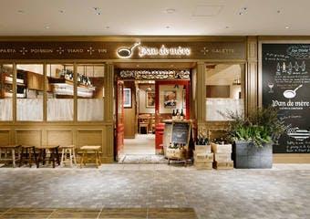 BISTRO & CREPERIE Pan de mere/グランフロント大阪