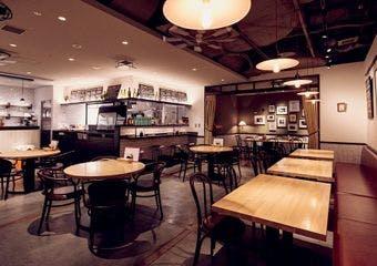 givet Beercafe & Bistro