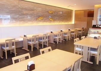 日本料理 鯉之助 image