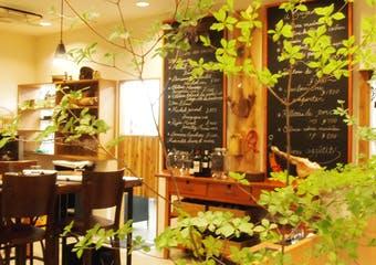 Restaurant LAINE image