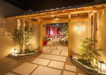 日本料理 桃山 神戸西神オリエンタルホテル17F image