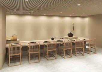 暦茶寮 アゴーラ福岡山の上ホテル&スパ image