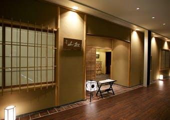 松山閣 松山 名古屋 ミッドランドスクエア店