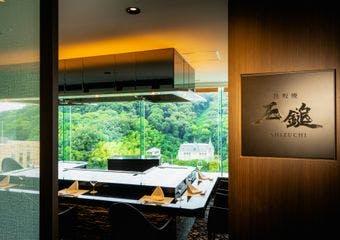 PROVENCE DINING ANAクラウンプラザホテル松山 image