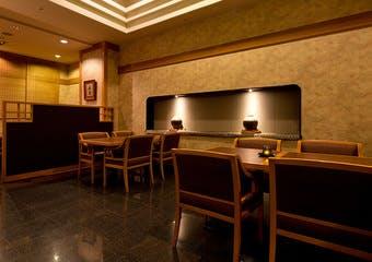 日本料理 倉敷/倉敷ロイヤルアートホテル