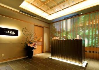 京都二条苑 銀座八丁目店