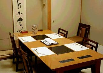 梅の花 京都烏丸店