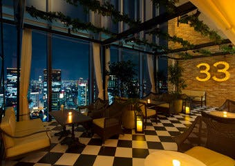 The 33 Tea&Bar Terrace image