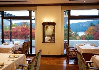 ヴェル・ボワ/小田急 山のホテル