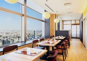 スカイレストラン「丹頂」 JRタワーホテル日航札幌 image