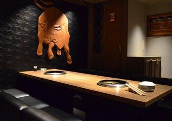 祇園 肉の道