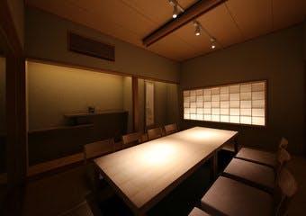 日本料理 藤井 image