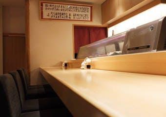 江戸前寿司まとば