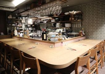 Cucina Italiana Amelia