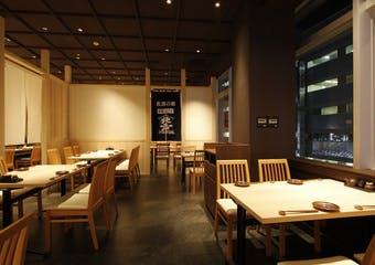 日本酒スローフード 方舟 アトレヴィ五反田店