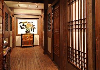 焼肉 百済 新宿 image