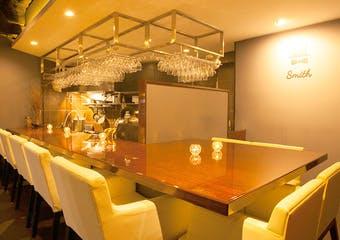 ALITARE(旧Restaurant Bar Smith) image