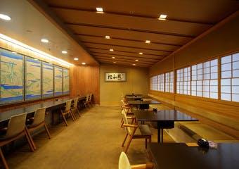 京都吉兆 グランヴィア店/ホテルグランヴィア京都