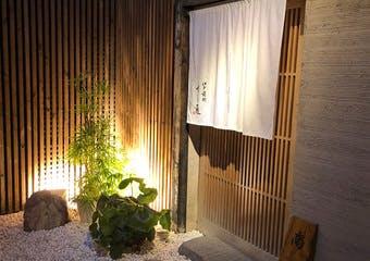 江戸前鮓 すし通 image