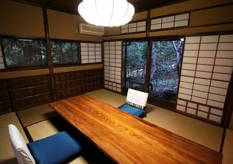 山の茶屋 image