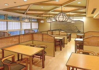 和食 うおまん/都ホテル 京都八条