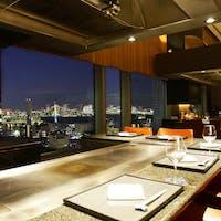 鉄板焼 天王洲/第一ホテル東京シーフォート