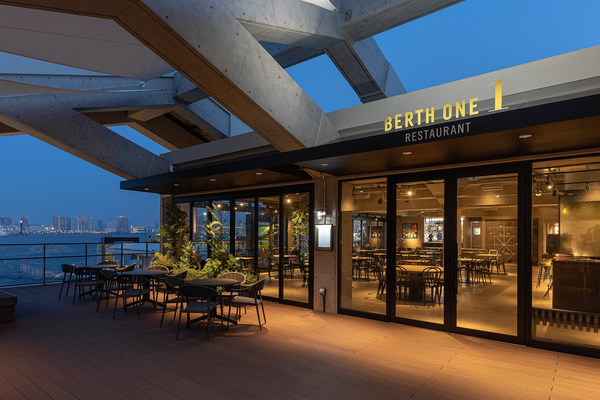 BERTH ONE RESTAURANT