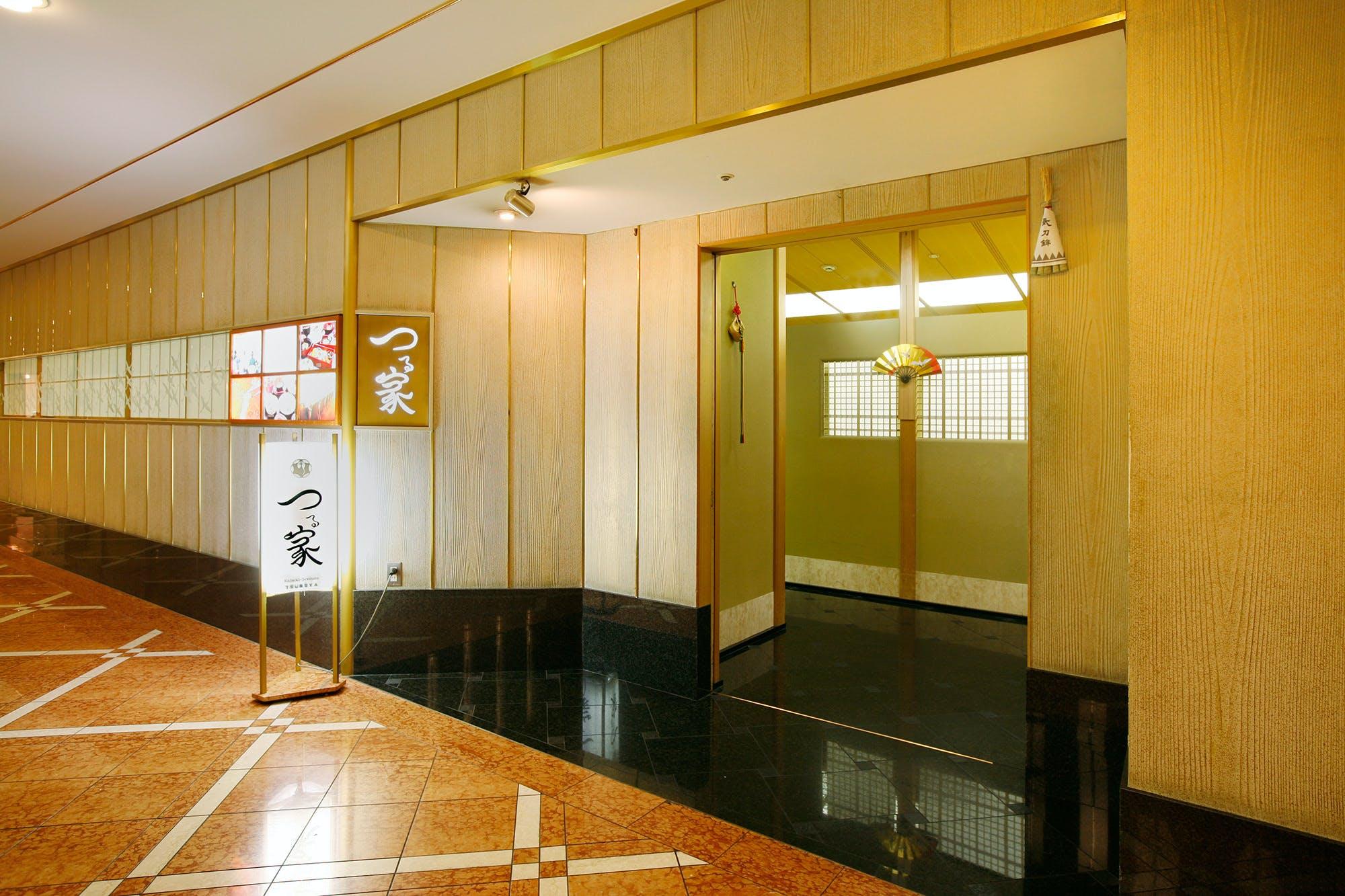 つる家 リーガロイヤルホテル大阪