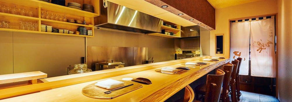 日本料理 楽只〜青山力三〜