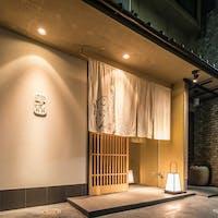 京都創作和食 こばん屋