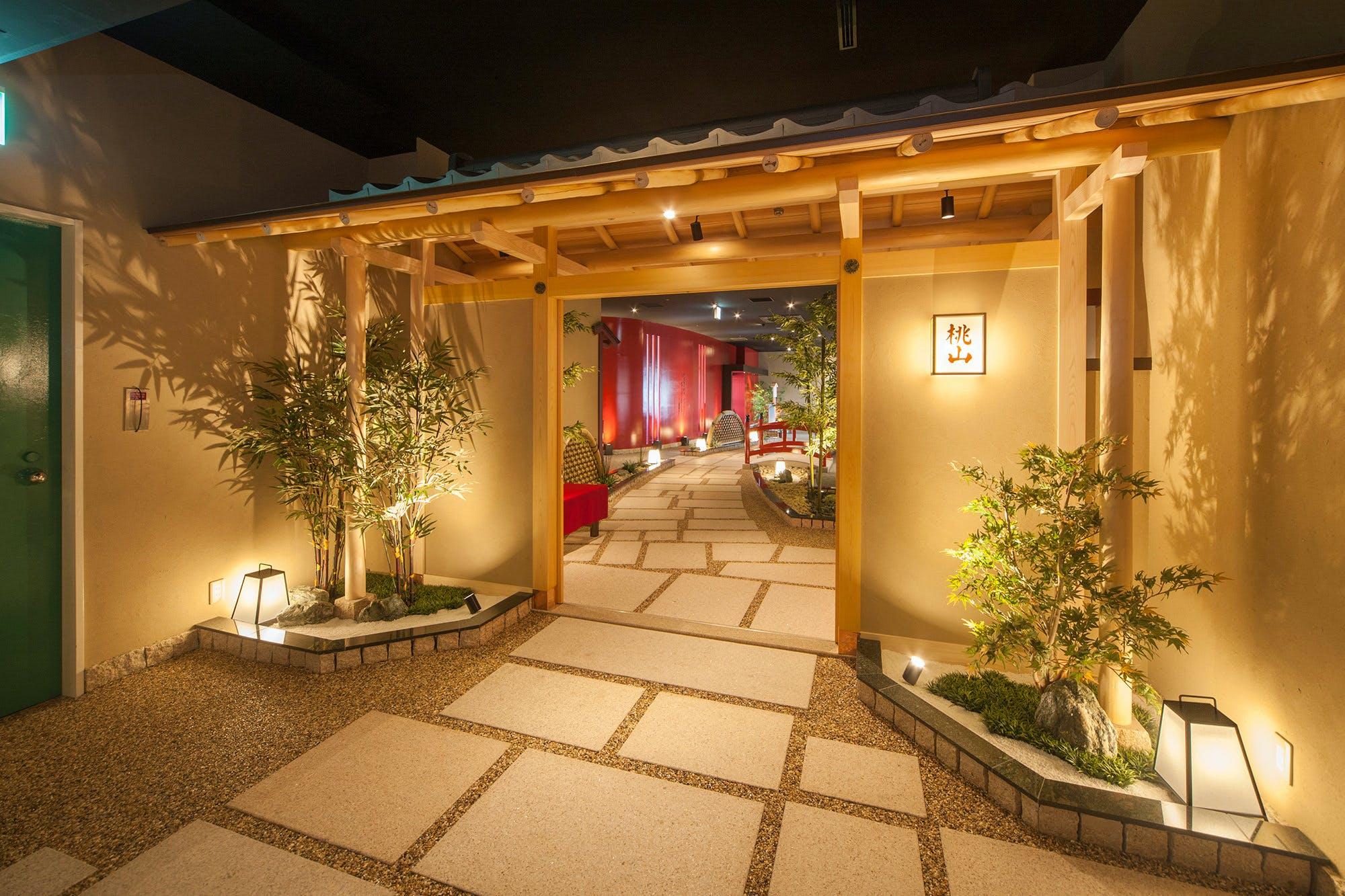 日本料理 桃山/神戸西神オリエンタルホテル17F
