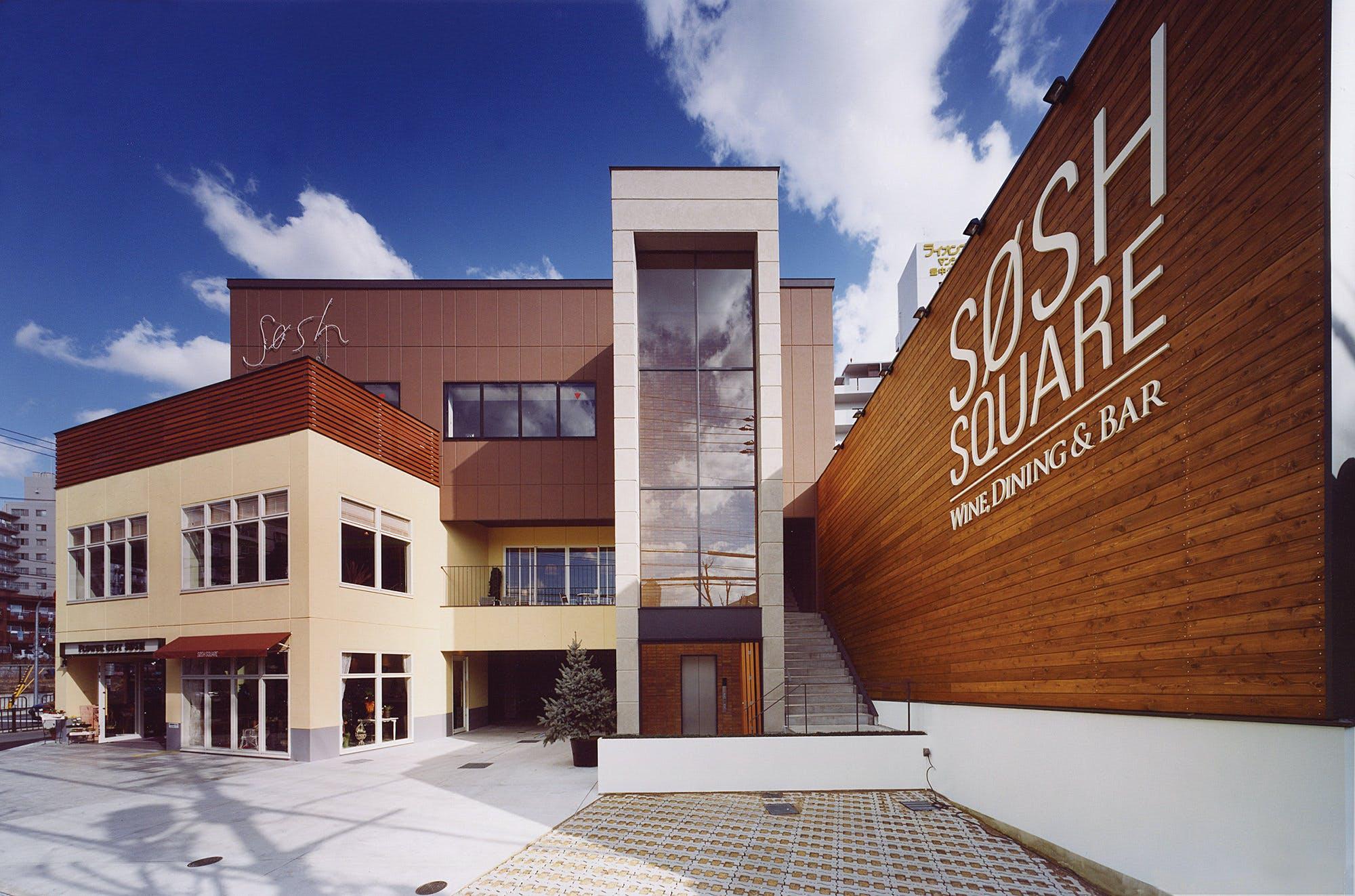 SOSH SQUARE