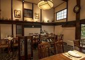 レストラン&カフェ 武相荘