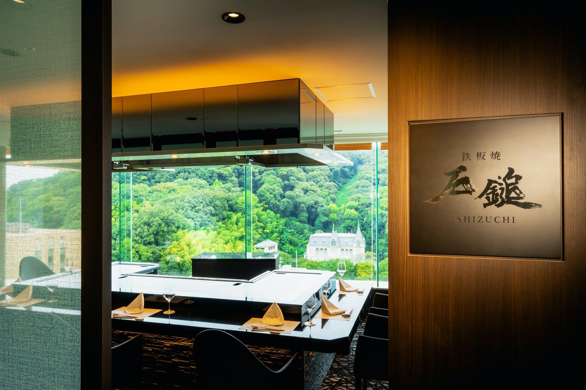 PROVENCE DINING/ANAクラウンプラザホテル松山