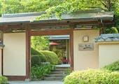 京雅/京都・嵐山 ご清遊の宿 らんざん